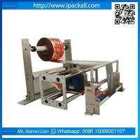 Easyprint Compact 32D Thermal Transfer Barcode Printer for Flow Packing Machine