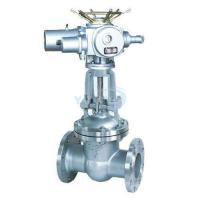 Quality Electric valve for sale