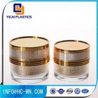 Quality Ungrouped Cosmetic Beauty Skincare Plastic Jar Wholesale for sale