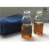 Buy cheap Industrial Neutral Cellulase Textile Enzymes For Denim Garments Bio - Washing from wholesalers