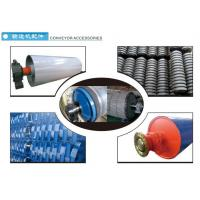 Buy cheap CONVEYOR ACCESSORIES 3 from wholesalers