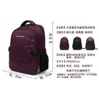 Quality Textile & Leather Department bag160908lgh for sale