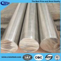 China High speed steel 1.3243/M35/Skh55/W6mo5cr4V2co5 High Speed Steel Round Bar on sale