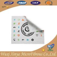 China Jewelry Cleaning Cloth on sale