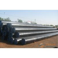 Buy cheap Cold Rolling and Stainless Pipe for Transporting Liquid from wholesalers