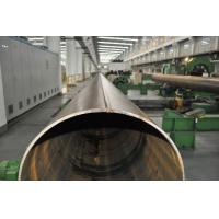 Buy cheap LSAW Steel Pipe Used for Oil and Gas Area UOE Type from wholesalers