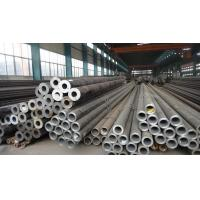 Buy cheap Hot-rolled and Low-temperature Steel Pipe from wholesalers