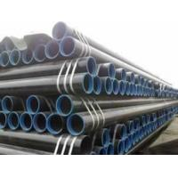 Buy cheap ERW Steel Pipe Electric Resistance Welded Steel Pipe for Construction / Water / Fluid Pipes from wholesalers