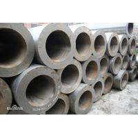 Buy cheap Hot Rolling Seamless Steel Pipe for High Pressure Boilers from wholesalers