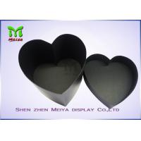 Buy cheap Custom Printed Handmade Cordiform Hat packaging Gift Boxes Black color from wholesalers