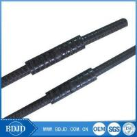 China Cold pressing Steel reinforcing bar/rebar coupler 12-50mm on sale