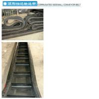 Buy cheap CORRUGATEDSIDEWALL from wholesalers