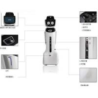 Quality Benebot Ultra-Cute Robotic Shopping Assistant for sale