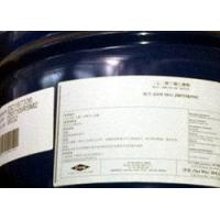 Quality Diethylene glycol butyl ether acetate for sale
