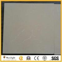 Shabnam cream artificial marble