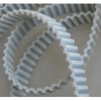 Quality PU Double Tooth Belt for sale