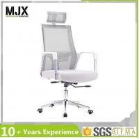 Office Chair White Frame Office Chair with Lumbar Support