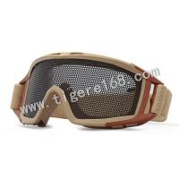 Buy cheap MILITARY GOGGLES TG-J202A(2) from Wholesalers