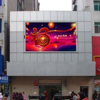 P6 outdoor full color LED screen