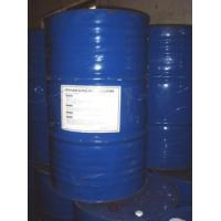 Quality Diethylene Glycol Monobuthyl Ether for sale