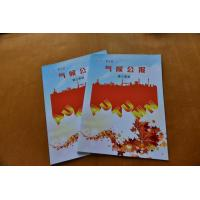 Buy cheap Books magazines Luogang District Meteorological Bureau pictures from Wholesalers