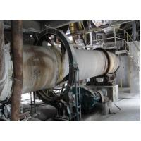 Buy cheap STPP Production Plant from wholesalers