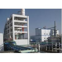 Buy cheap Wet Process Phosphoric Acid Plant from wholesalers