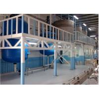 Buy cheap Liquid Detergent Production Line from wholesalers
