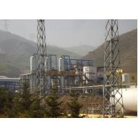 Buy cheap LNG Production Plant from wholesalers