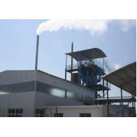 Buy cheap Thermal Process Phosphoric Acid Plant from wholesalers