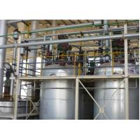 Buy cheap Liquid Sodium Silicate Plant from wholesalers