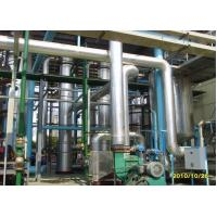 Buy cheap SO3 Sulphonation Plant from wholesalers