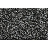 Buy cheap Asphalt(marble grey) from Wholesalers