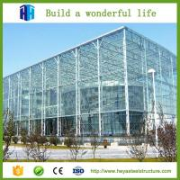 Quality low cost workshop construction building for sale