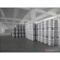 Quality beer kegs for sale