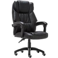 Buy cheap Leather Chair MD-002L from Wholesalers