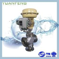 Buy cheap ZXX/ZXQ REGULATOR Pneumatic three-way regulating v... from Wholesalers
