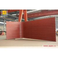 Buy cheap Membrane wall from Wholesalers