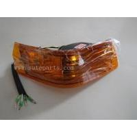 Buy cheap Turn signal LG856.15.24(XH8-8) 1 from wholesalers