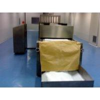 Quality Microwave drying and sterilizing equipment SHF-L120 for sale