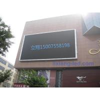 LED outdoor display LIX-OUT_P10