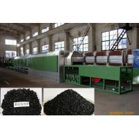 Quality Lithium iron phosphate microwave drying equipment for sale