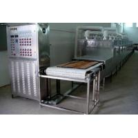 Quality Wood setting microwave drying equipment for sale