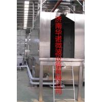 Quality Kiln type wood microwave drying equipment for sale