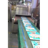 Quality Board microwave drying equipment for sale