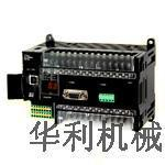 Buy cheap Small high-performance PLC from Wholesalers