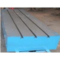 Quality T-slot surface plates for sale
