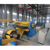 Quality FROFILE FORMING LINE for sale