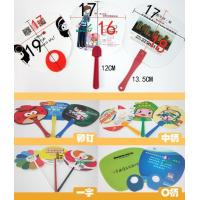 Quality Advertising plastic hand fan for sale