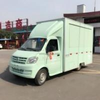 Quality DFAC Mini Mobile Food Truck / Kitchen Van For Sale for sale